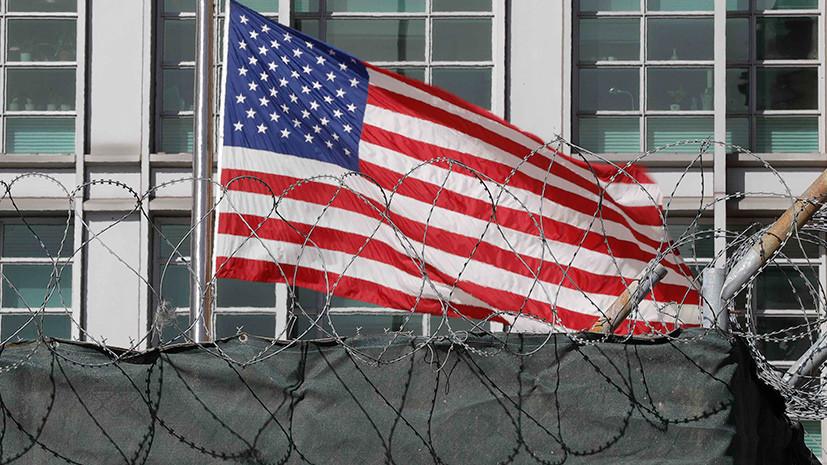 Посольство США намерено продолжать работу для улучшения отношений Москвы и Вашингтона