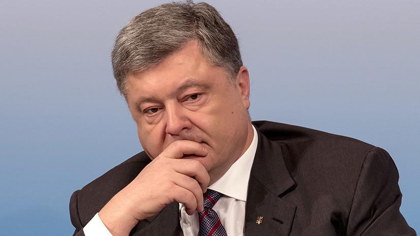 Порошенко объявил онамерении обсудить сМеркель размещение миротворцев вДонбассе
