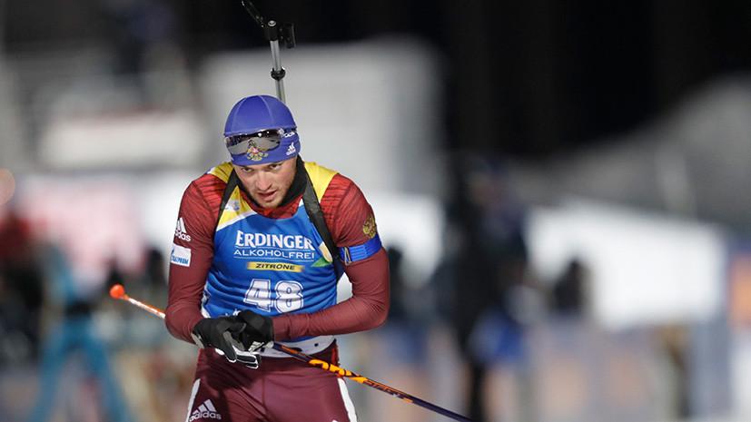 Биатлонист Бабиков завоевал золото чемпионата России в гонке преследования