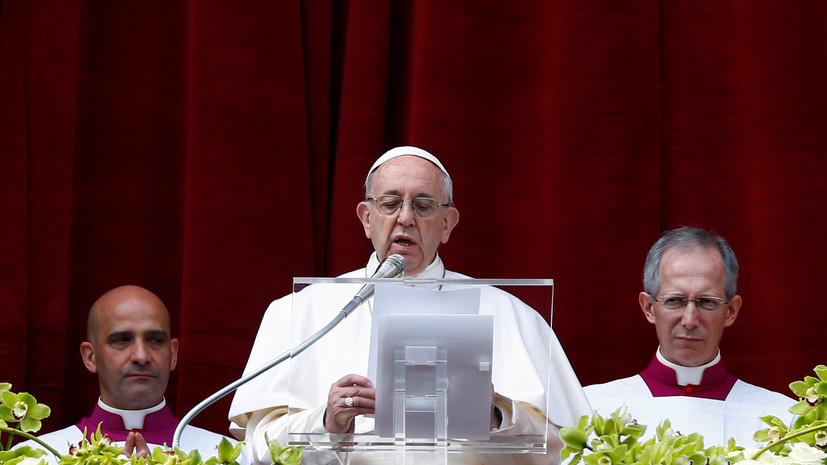 Папа Римский в своём пасхальном обращении пожелал мира на Ближнем Востоке
