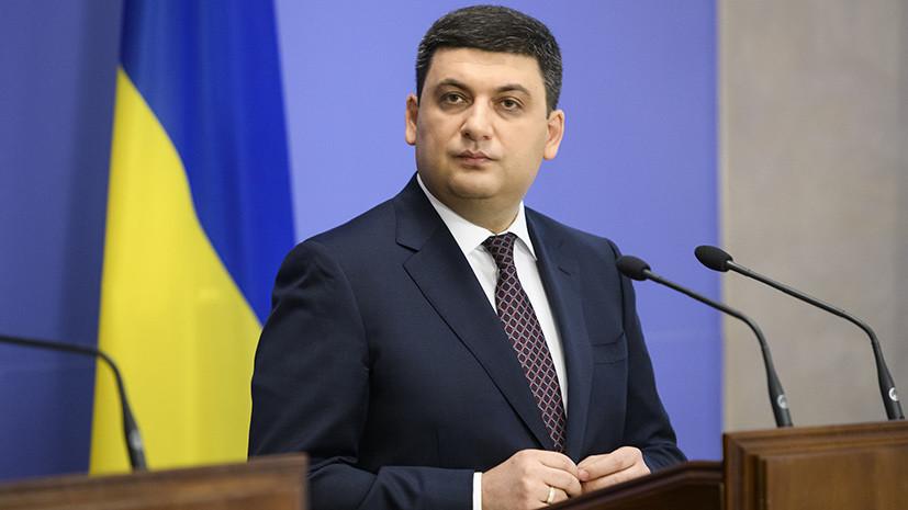 Премьер Украины заявил, что ряд общественных заведений блокируют проверки ГСЧС