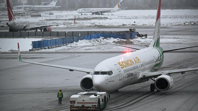 Таджикская авиакомпания приостановила полёты по девяти направлениям в Россию