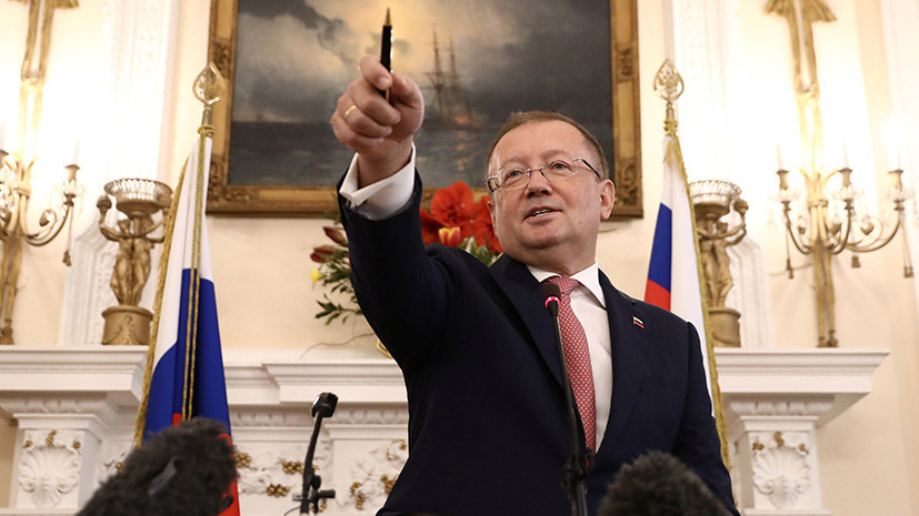 Посол России допустил причастность британских спецслужб к отравлению Скрипаля