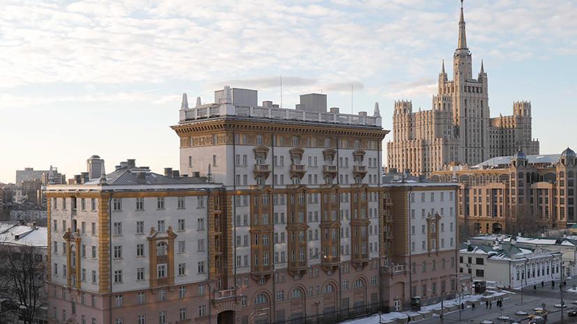 Эксперт оценил планы посольства США продолжать работу над улучшением отношений с Россией