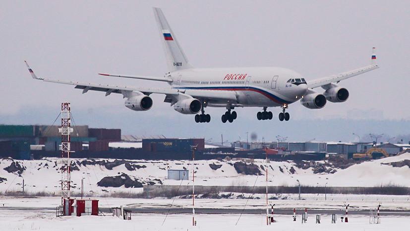 «Вашингтону диалог не нужен»: выдворенные из США сотрудники российских дипмиссий вернулись домой