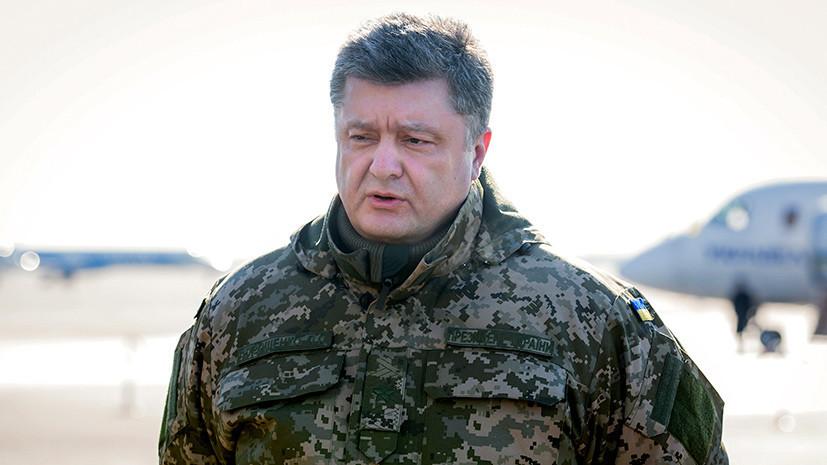 Порошенко назвал условие ввода миротворцев ООН в Донбасс