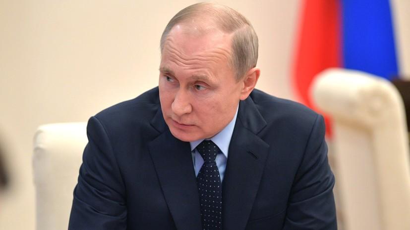 Путин внёс в Госдуму законопроект о совершенствовании контроля в противодействии коррупции