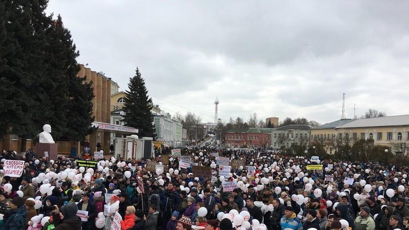 Власти назвали число участников митинга в Волоколамске