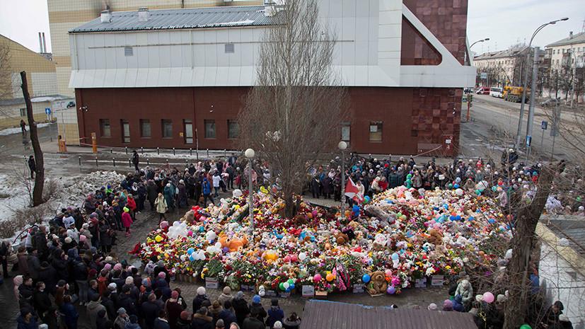 Выплаты получили семьи 59 погибших при пожаре в ТЦ Кемерова