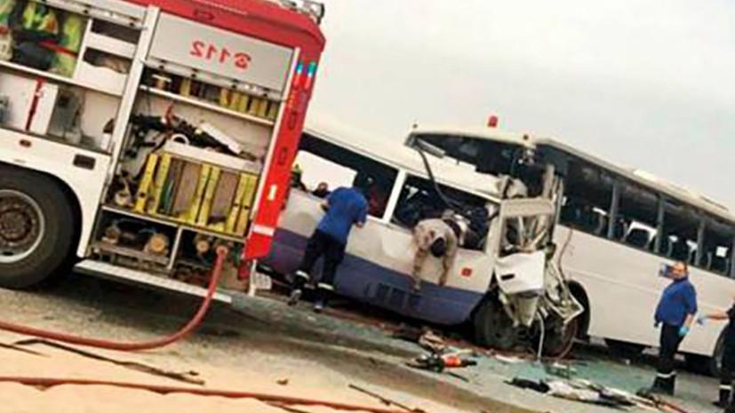 СМИ: При столкновении автобусов в Кувейте погибли15 человек