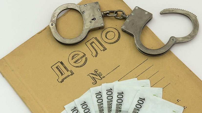 Эксперт оценил новый законопроект о совершенствовании контроля в противодействии коррупции