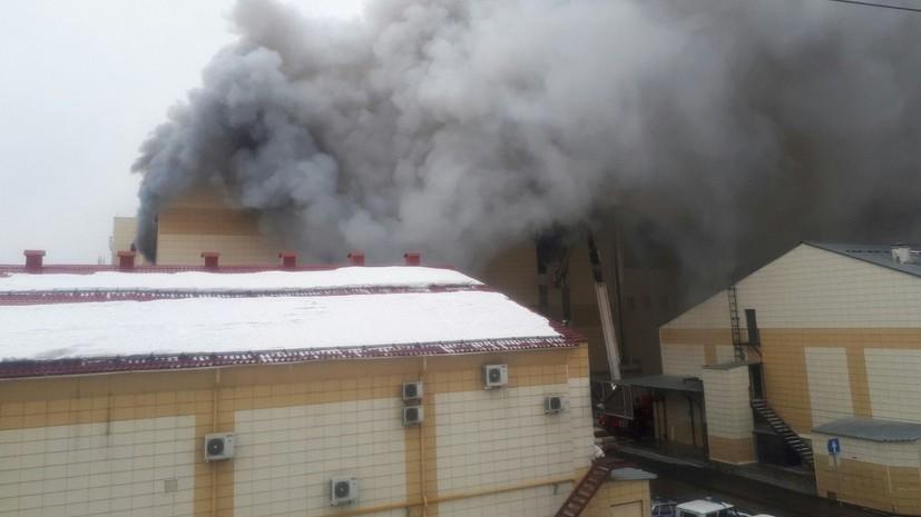 За невосполнимые утраты: родственники погибших при пожаре в Кемерове получили компенсационные выплаты