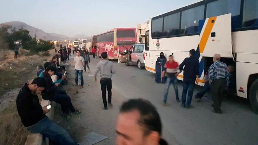 За сутки 100 мирных жителей вышли из Восточной Гуты через Мухайям Аль-Вафедин