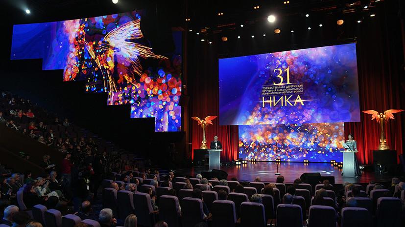 Диагноз — лучший фильм: «Аритмия» Хлебникова получила пять статуэток кинопремии «Ника»