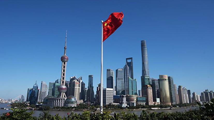 Китай вводит в отношении США ответные пошлины с 2 апреля