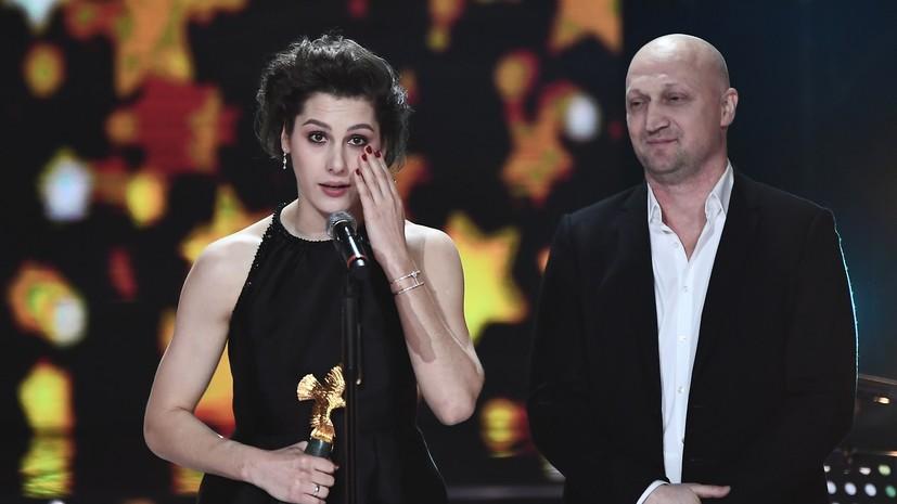 Картина «Аритмия» получила премию «Ника» в номинации «Лучший фильм года»