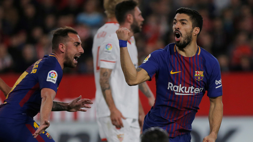 Камбэк «Барселоны», скандал в финале Кубка лиги Франции и 36-й трофей Дани Алвеса: итоги футбольных выходных в Европе