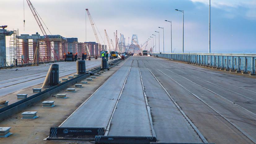 Строители протестировали освещение автодороги на участках Крымского моста