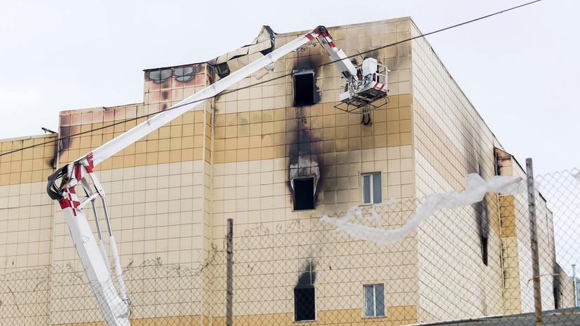 СМИ: Золотов просит наказать отвечавших за охрану кемеровского ТЦ сотрудников Росгвардии