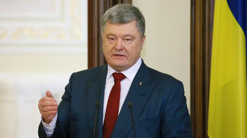 В Совфеде отреагировали на условия Порошенко по вводу миротворцев ООН в Донбасс