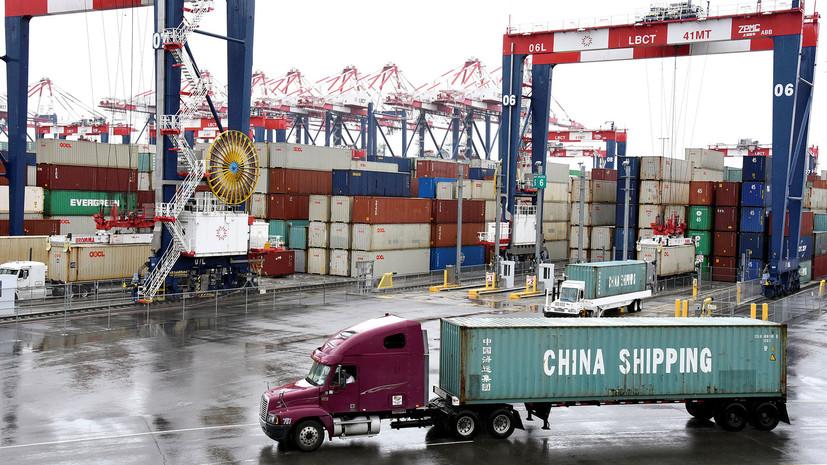 Эксперт рассказал о последствиях введённых Китаем пошлин в отношении США