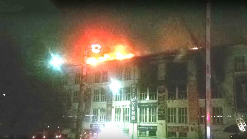 СК возбудил уголовное дело о поджоге после пожара в ТЦ в Ангарске