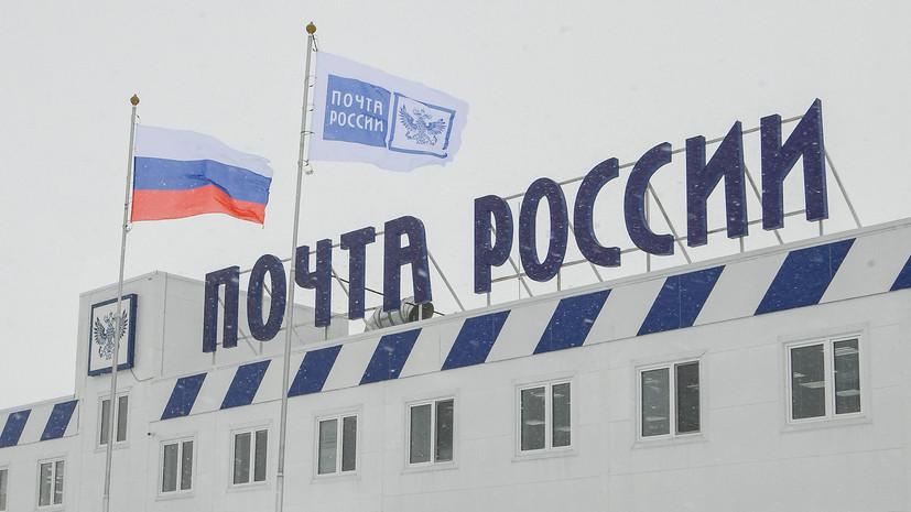 В Бурятии рассказали о неудачной попытке запуска первого беспилотника «Почты России»