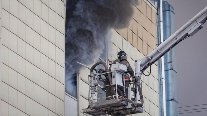 Дополнительные свидетели появятся в деле о пожаре в ТЦ Кемерова