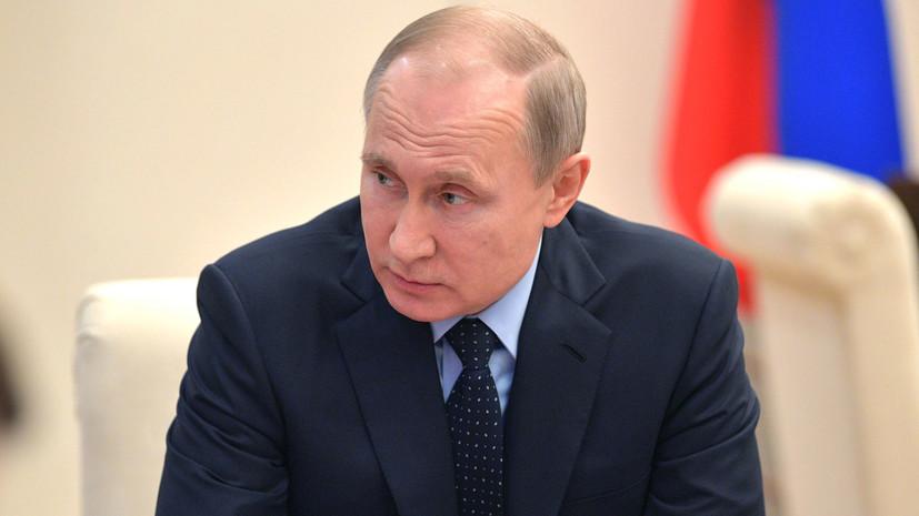Путин поручил усилить ответственность за нарушения техрегламентов к пищевой продукции