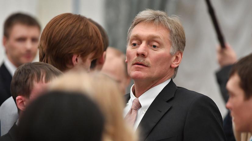 Песков: возможное закрытие торгпредства России в Лондоне не останется без ответа