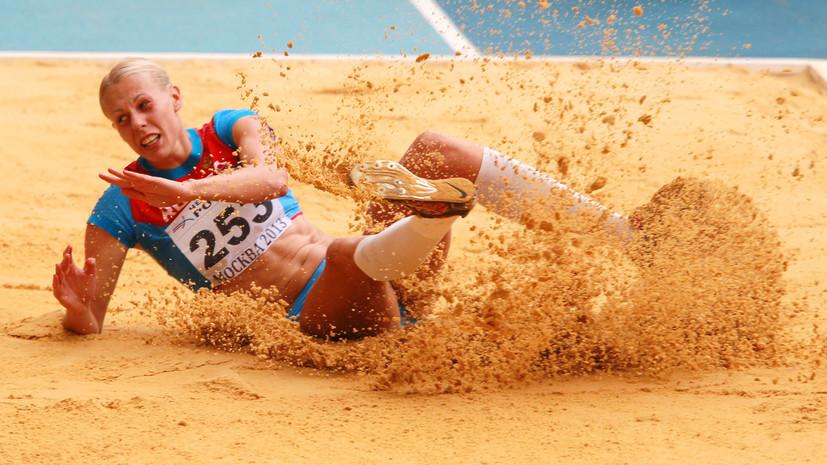 Легкоатлетка Чернова признала санкции IAAF за допинг