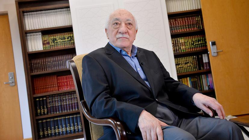Турция выдала ордер на арест Гюлена по делу об убийстве российского посла Карлова