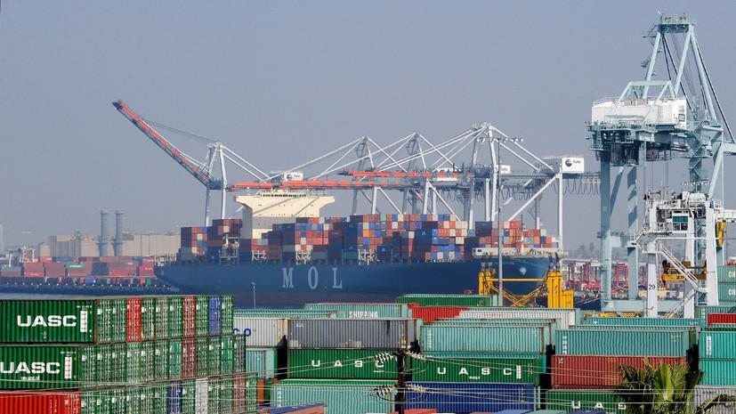США увеличили импорт российских товаров на 17% в 2017 году