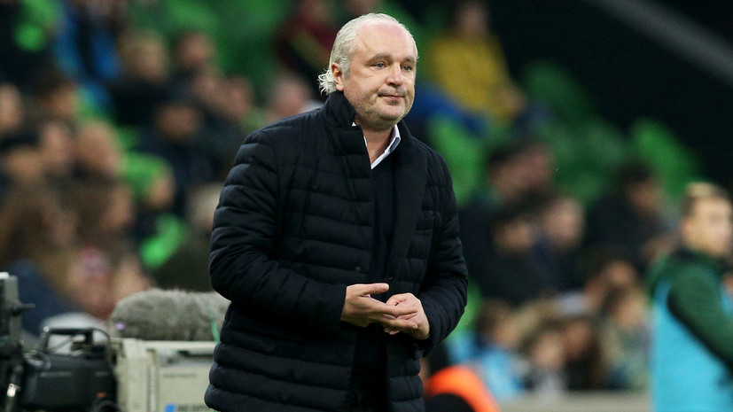 Шалимов уволен с поста главного тренера «Краснодара»