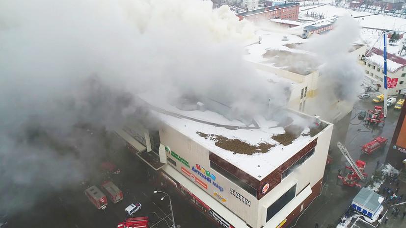 Восстановлена хронология действий пожарных вовремя пожара вКемерове