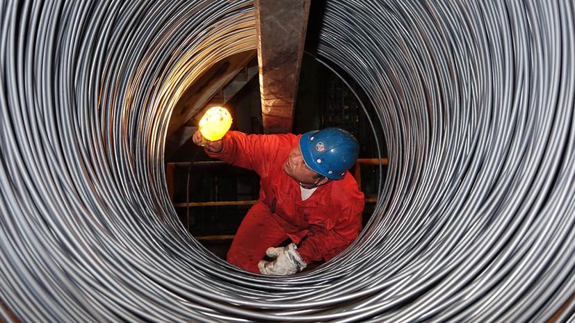 В Минэкономразвития заявили, что готовится ответ на введение США пошлин на сталь и алюминий