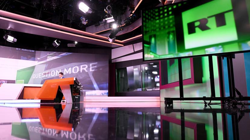 Еженедельная телеаудитория RT выросла более чем на треть и равна 100 млн