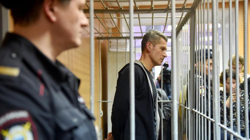 Как арест совладельцев «Суммы» может отразиться на их активах