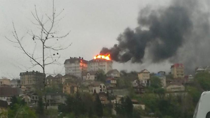 В Сочи эвакуируют жильцов загоревшегося пятиэтажного дома