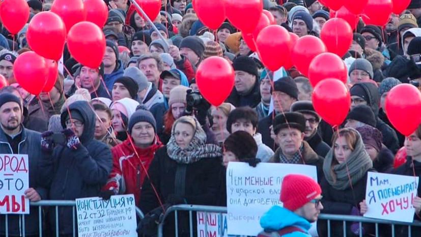 В Екатеринбурге прошёл митинг против отмены прямых выборов мэра