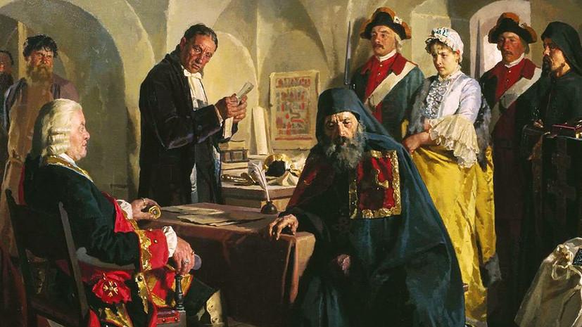 Как Тайная канцелярия охраняла Петра I и российский суверенитет