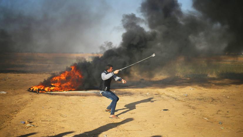 Число жертв столкновений в секторе Газа возросло до 18