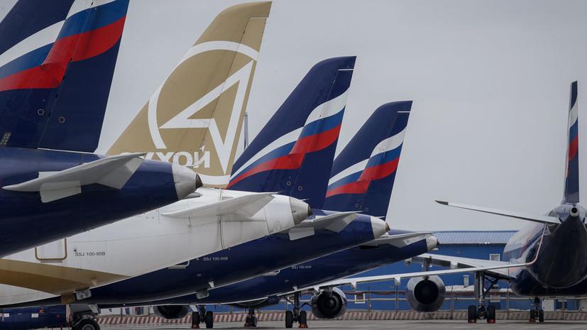 Свыше 30 рейсов задержано в аэропортах Москвы