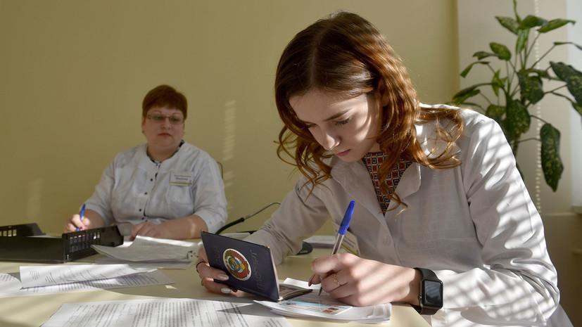 В Москве создадут единый регистр онкобольных