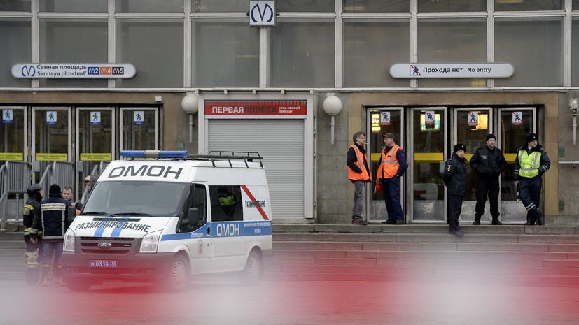 Установлены все причастные к теракту в метро Санкт-Петербурга