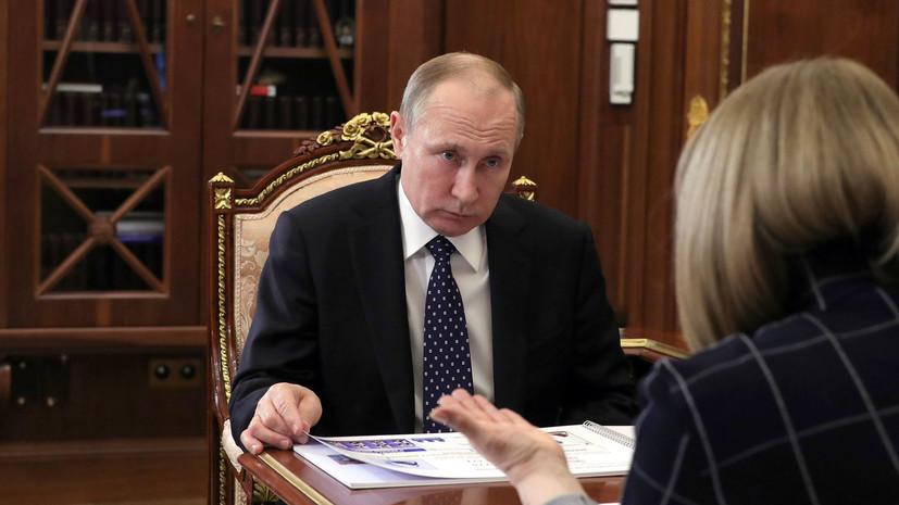 Путин назвал прошедшие президентские выборы самыми прозрачными в истории России