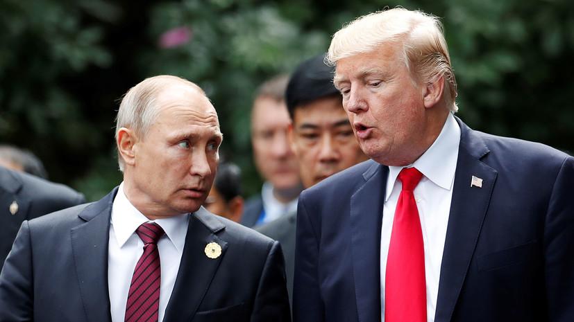 Как американские СМИ отреагировали на возможный визит президента РФ в США