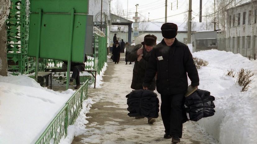ФСИН поддержала идею использовать наставничество для адаптации в обществе экс-заключённых