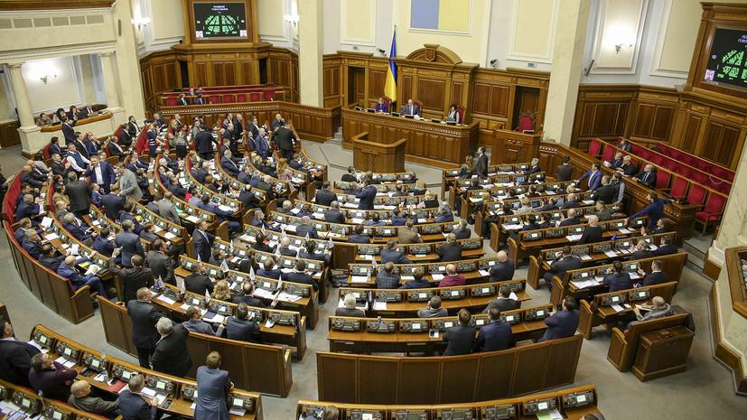 Рада отклонила предложенный Порошенко законопроект об отмене деклараций для активистов