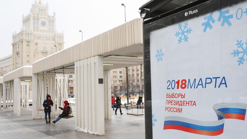 В МИД заявили, что США пытались повлиять на ситуацию в России во время выборов